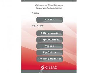 GileadCorporateApp