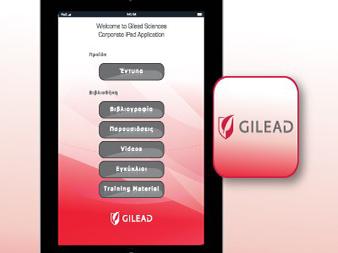 gileadappscreen